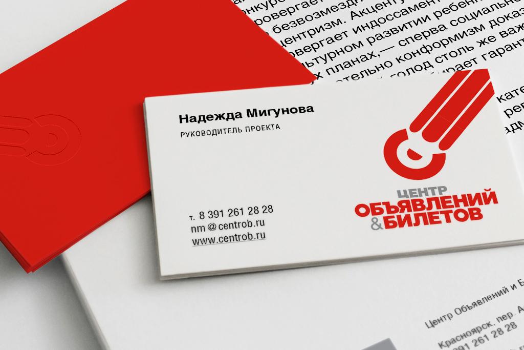 CentrOb.ru