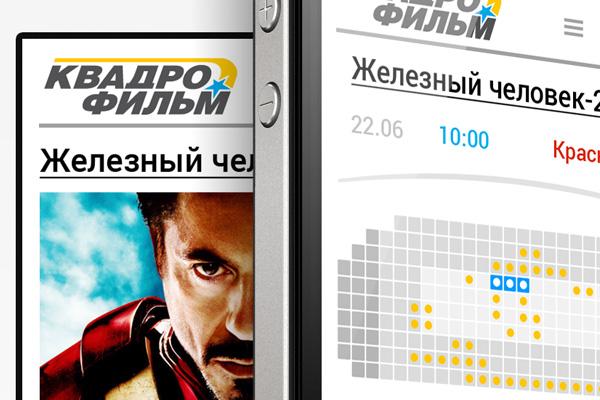 KvadroFilms.ru