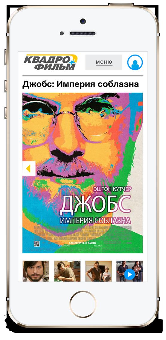 mz_kvadro_mobile_01