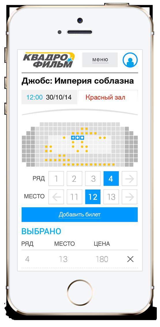 mz_kvadro_mobile_04
