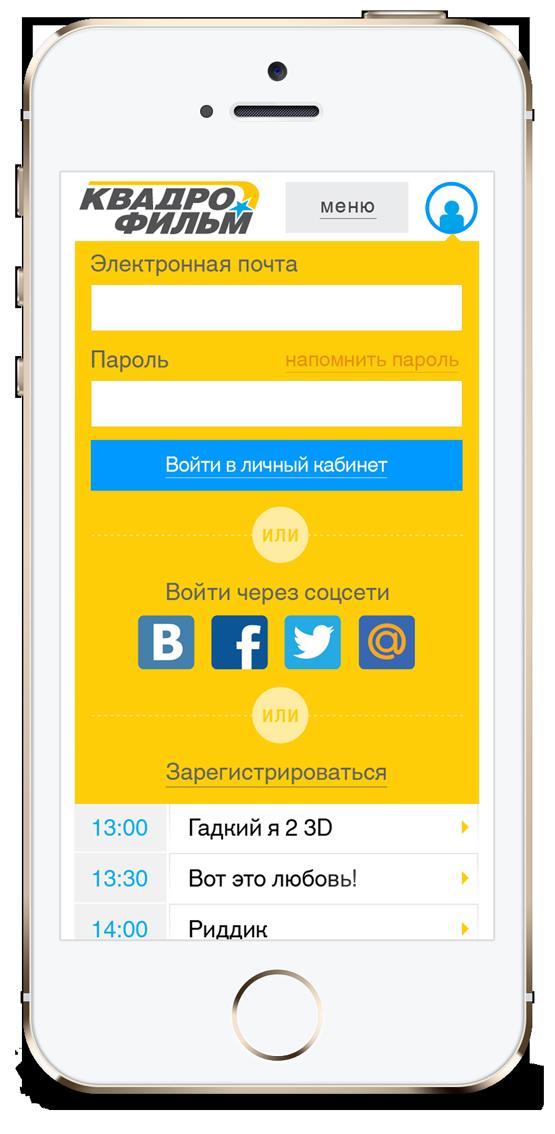 mz_kvadro_mobile_03