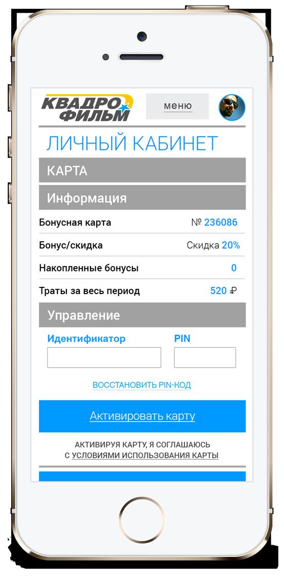 mz_kvadro_mobile_02
