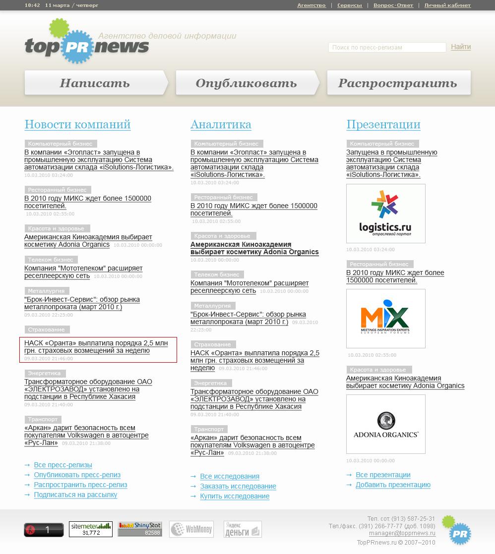 topprnews_homet