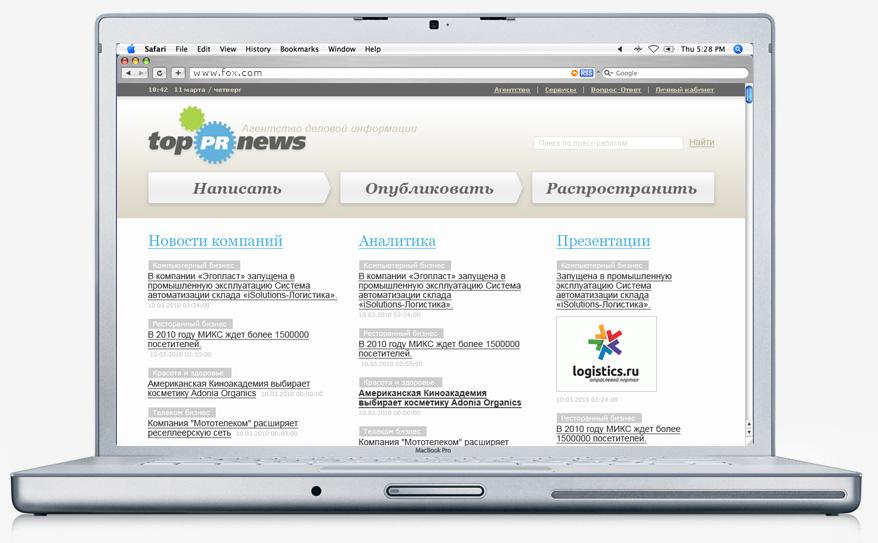 TopPRnews.ru website